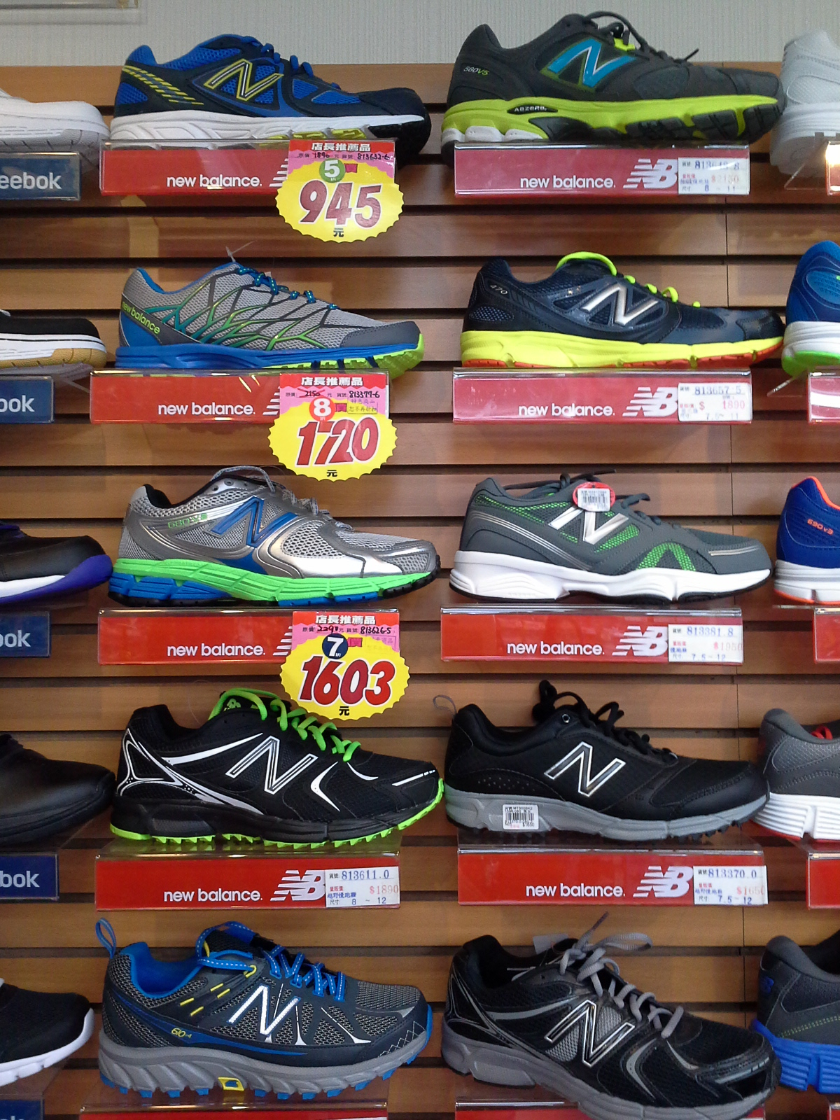 Nike New Balance Shoes And Magenta White