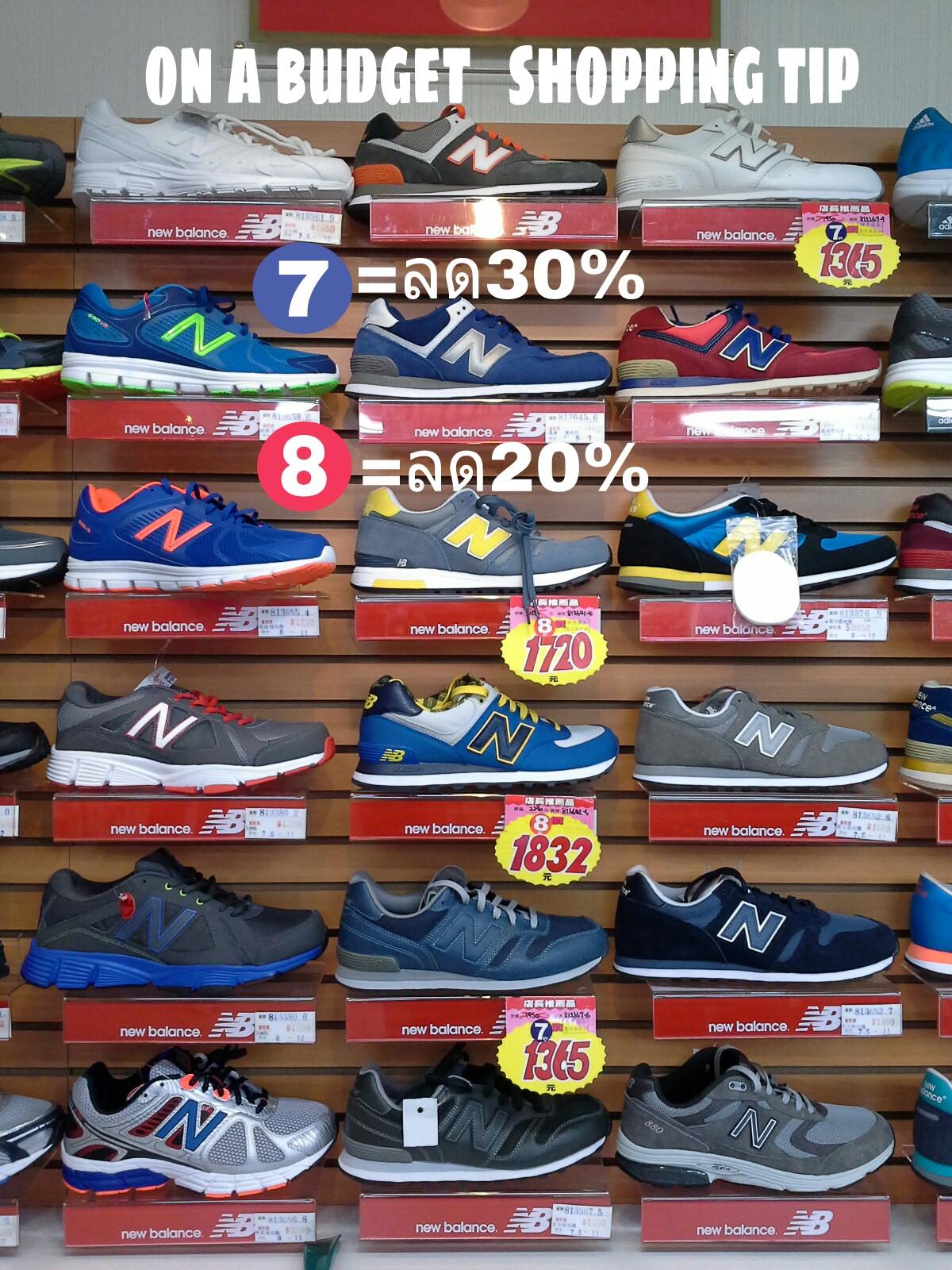 Skechers Shoes Sale